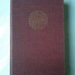 Der Weg nach Mekka von 1982 (Cover)